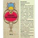 Бальзам растительный  41 Скворцова А.В.- Здоровье вашей кожи